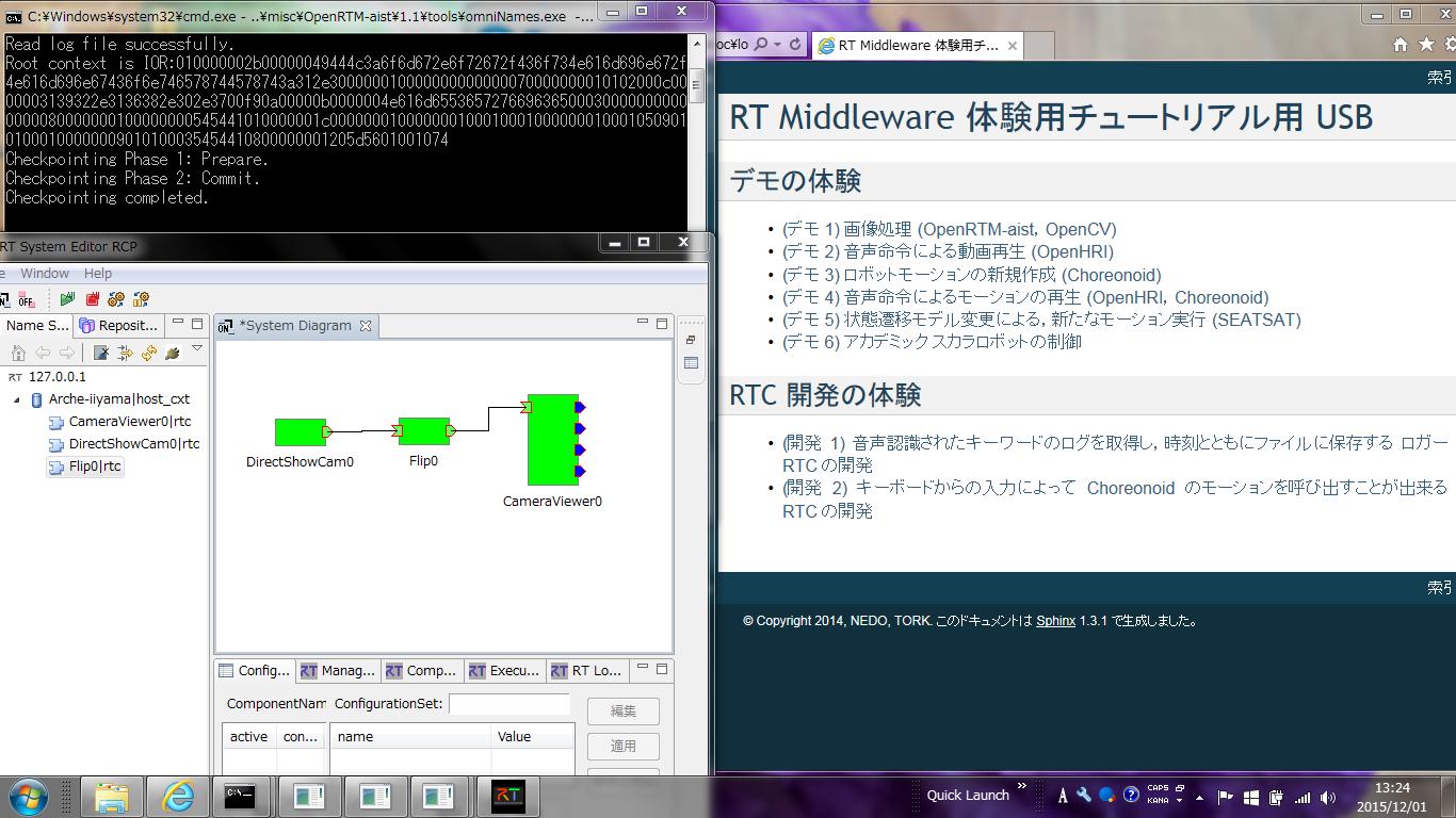 RTM-USB1